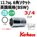 KOKEN コーケン工具 4400W-3-4の通販は原工具へ。