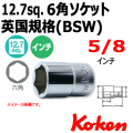 KOKEN コーケン工具 4400W-5-8の通販は原工具へ。