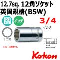 KOKEN コーケン工具 4405W-3-4の通販は原工具へ。
