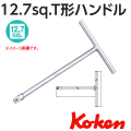 KOKEN コーケン工具 4715Sの通販は原工具へ。