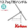 KOKEN コーケン工具 4715SLの通販は原工具へ。