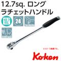 KOKEN コーケン工具 4749J-380の通販は原工具へ。