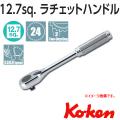 KOKEN コーケン工具 4749N-250の通販は原工具へ。