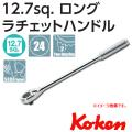 KOKEN コーケン工具 4749N-380の通販は原工具へ。