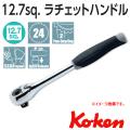 KOKEN コーケン工具 4753JBの通販は原工具へ。