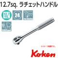 KOKEN コーケン工具 4753Nの通販は原工具へ。