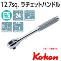 KOKEN コーケン工具 4753NBの通販は原工具へ。