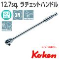 KOKEN コーケン工具 4753P-410の通販は原工具へ。