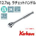 KOKEN コーケン工具 4753Pの通販は原工具へ。