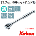KOKEN コーケン工具 4753PB の通販は原工具へ。