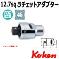 KOKEN コーケン工具 4755の通販は原工具へ。