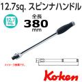 KOKEN コーケン工具 4768J-380の通販は原工具へ。