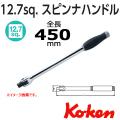 KOKEN コーケン工具 4768J-450の通販は原工具へ。