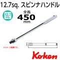 KOKEN コーケン工具 4768N-450の通販は原工具へ。