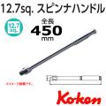 KOKEN コーケン工具 4768P-450の通販は原工具へ。