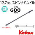 KOKEN コーケン工具 4768P-600の通販は原工具へ。
