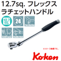 KOKEN コーケン工具 4774Jの通販は原工具へ。