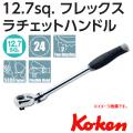 KOKEN コーケン工具 4774JBの通販は原工具へ。