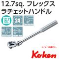 KOKEN コーケン工具 4774Nの通販は原工具へ。