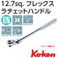 KOKEN コーケン工具 4774NBの通販は原工具へ。