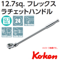 KOKEN コーケン工具 4774P-450の通販は原工具へ。