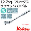 KOKEN コーケン工具 4774Pの通販は原工具へ。