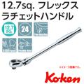 KOKEN コーケン工具 4774PB の通販は原工具へ。