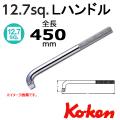 KOKEN コーケン工具 4788-450の通販は原工具へ。