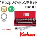 KOKEN コーケン工具 6201Mの通販は原工具へ。