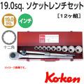KOKEN コーケン工具 6212Aの通販は原工具へ。