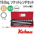 KOKEN コーケン工具 6260Mの通販は原工具へ。
