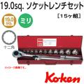 KOKEN コーケン工具 6268Mの通販は原工具へ。
