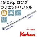 KOKEN コーケン工具 6749-1000の通販は原工具へ。