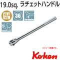 KOKEN コーケン工具 6749の通販は原工具へ。
