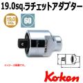 KOKEN コーケン工具 6755の通販は原工具へ。