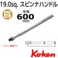 KOKEN コーケン工具 6768-600の通販は原工具へ。