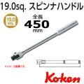 KOKEN コーケン工具 6768の通販は原工具へ。