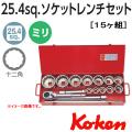 KOKEN コーケン工具 8225Mの通販は原工具へ。