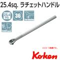 KOKEN コーケン工具 8749の通販は原工具へ。