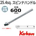KOKEN コーケン工具 8768の通販は原工具へ。