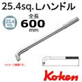 KOKEN コーケン工具 8788の通販は原工具へ。
