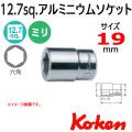 KOKEN コーケン工具 AL4400M-19の通販は原工具へ。