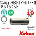 KOKEN コーケン工具 AN14300-19の通販は原工具へ。