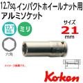 KOKEN コーケン工具 AN14300-21の通販は原工具へ。