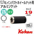 KOKEN コーケン工具 AR14300-19の通販は原工具へ。