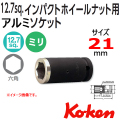 KOKEN コーケン工具 AR14300-21の通販は原工具へ。