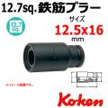 KOKEN コーケン工具 BD004-125X16の通販は原工具へ。