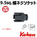 KOKEN コーケン工具 BD018の通販は原工具へ。