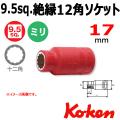 KOKEN コーケン工具 IN3405M-17の通販は原工具へ。
