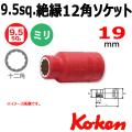 KOKEN コーケン工具 IN3405M-19の通販は原工具へ。
